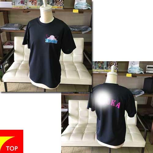 福山オリジナルティーシャツ